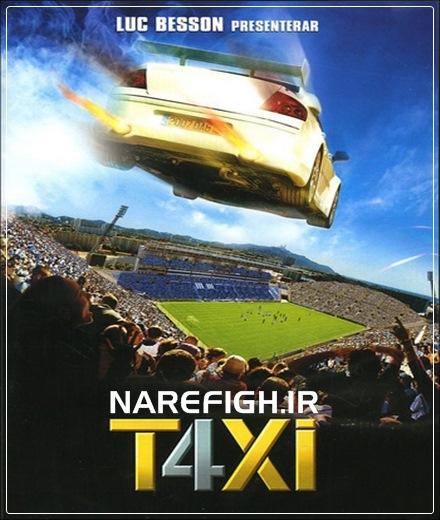 دانلود رایگان دوبله فارسی فیلم سینمایی تاکسی 4 (Taxi 2007) با لینک مستقیم