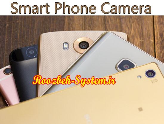 آشنایی با سه ویژگی در دوربین گوشیهای هوشمند که کمتر از آن استفاده میکنید
