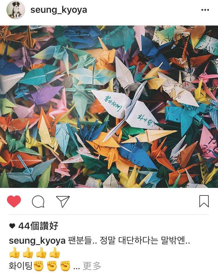 [Instagram] seung_kyoya Instagram Update [2017.02.12]