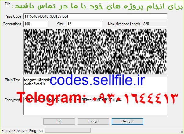 رمزگذاری با استفاده از آشوب chaos cryptog hy