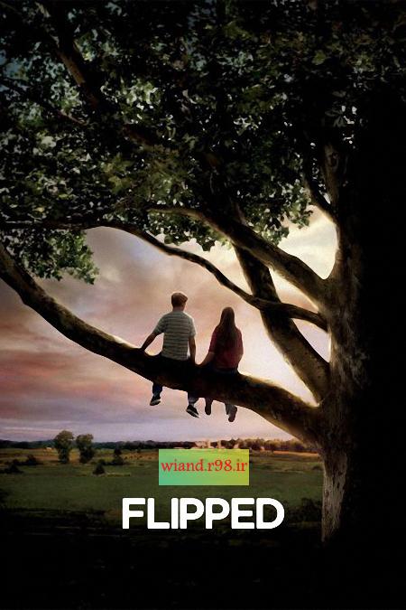 دانلود فيلم Flipped 2010