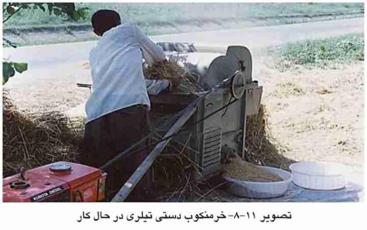 خرمن کوب دستی تیلری در حال کار