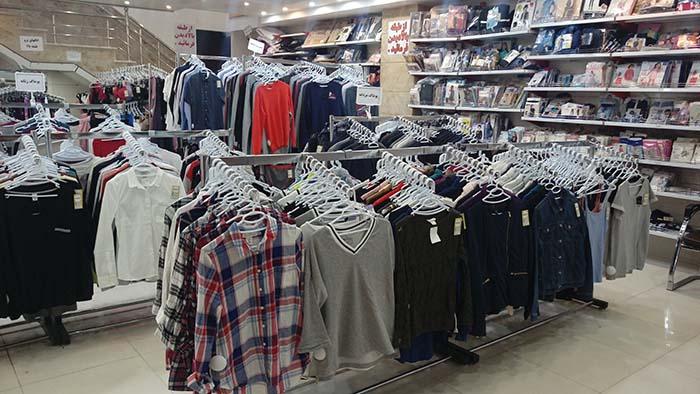 فروشگاه سی استوک - عکس 10