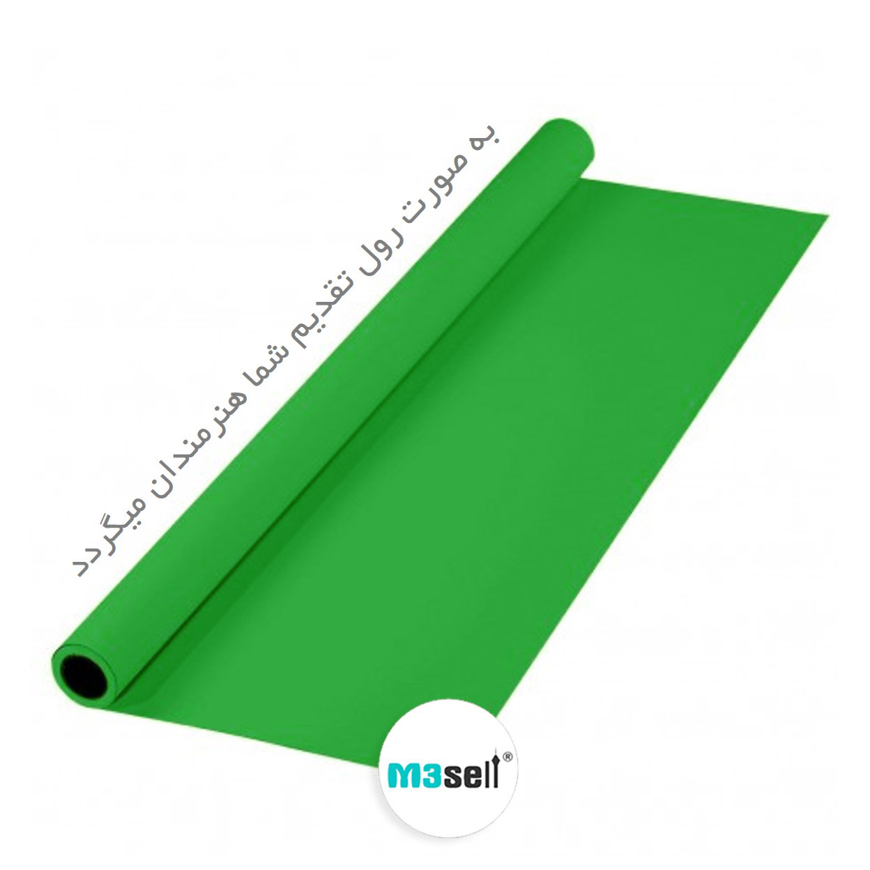 http://s6.picofile.com/file/8375397268/Muslin_Green_Screen.jpg