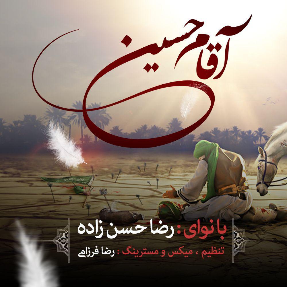 http://s6.picofile.com/file/8375642418/14Reza_Hasanzadeh_Agham_Hosein.jpg
