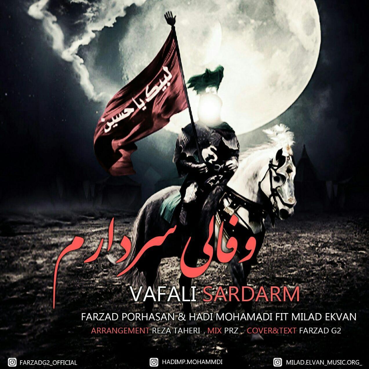 http://s6.picofile.com/file/8375650684/05Farzad_Porhasan_Feat_Hadi_Mohammadi_Ft_Milad_Ekvan_Vafali_Sardarim.jpg
