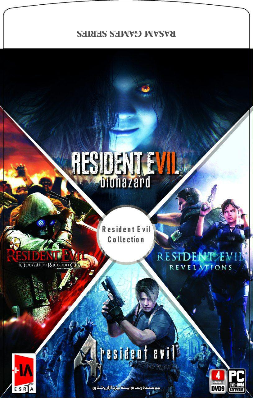 Resident Evil Collection resident evil collection Resident Evil Collection Resident Evil Collection  D9 85 D9 88 D8 B3 D8 B3 D9 87  D8 A7 DB 8C D8 AF D9 87  D9 BE D8 B1 D8 AF D8 A7 D8 B2 D8 A7 D9 86  D8 AE D9 84 D8 A7 D9 82