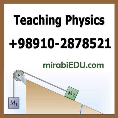 آموزش آنلاین فیزیک دبیرستان