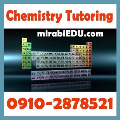منابع آموزشی شیمی لاتین