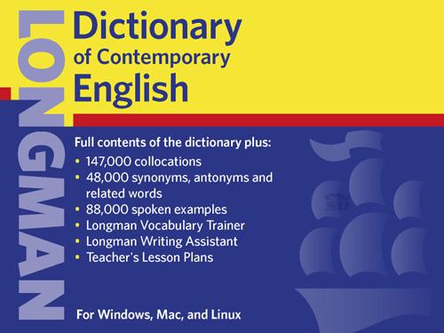 کامل ترین ویرایش دیکشنری لانگمن برای کامپیوتر و موبایل