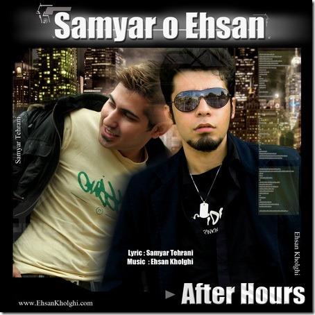 Samiyar Pic دانلود آهنگ من برات بیس میزنم با صدای سامیار (با کیفیت اصلی MP3)