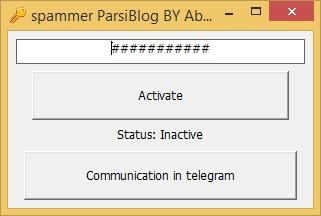 کرک اسپمر پارسی بلاگ Parsiblog Spammer Crack