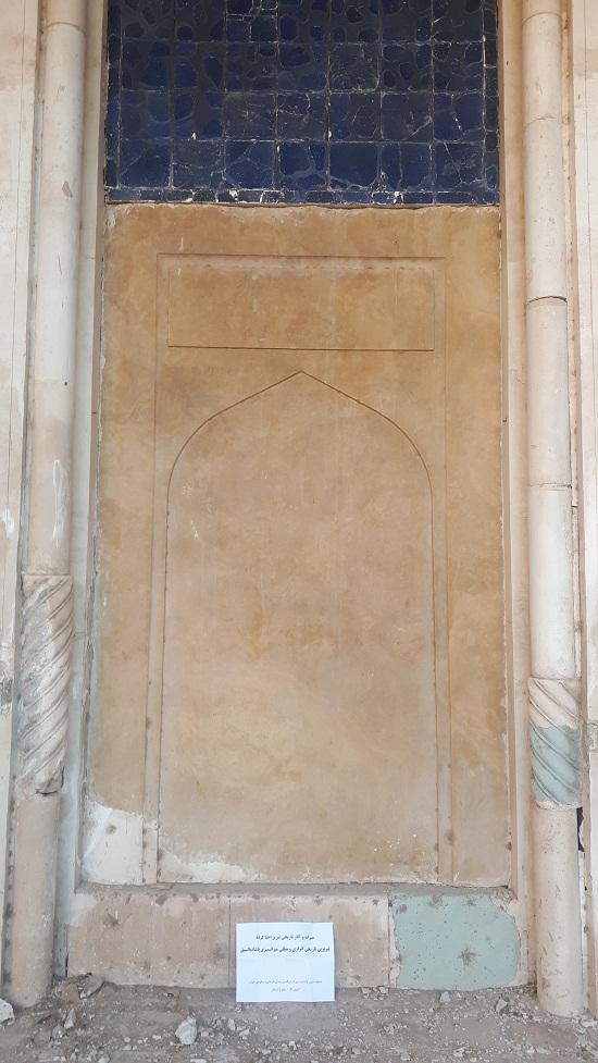 مسجد تاریخی تبریز