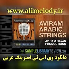 دانلود رایگان VST Aviram Arabic Strings
