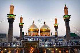 Imam Musa b. Ja'far al-Kazim (a)