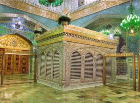Imam Ali b. Musa al-Reza (a)