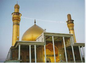 Imam al-Hasan b. 'Ali al-'Askari (a)