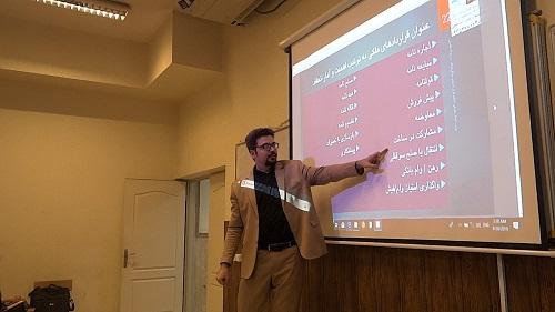 روح الله خلجی؛ قراردادنویسی؛ ملک؛ دانشگاه تهران