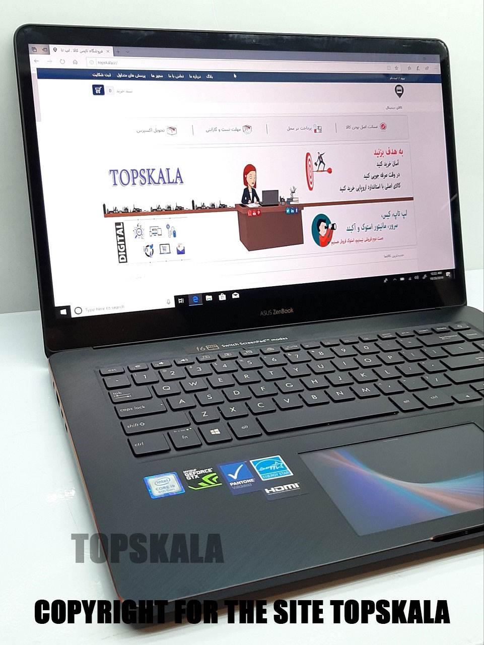 لپ تاپ استوک ایسوس مدل ASUS UX580GE-XB74T با مشخصات i9-8th-16GB-512GB-SSD-4GB-nvidia-GTX-1050Tilaptop-stock-ASUS-model-UX580GE-XB74T-i9-8th-16GB-512GB-SSD-4GB-nvidia-GTX-1050Ti