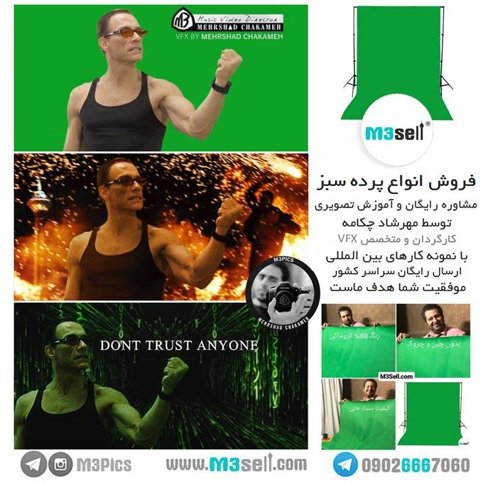 http://s6.picofile.com/file/8376455392/Green_Screen_M3Pics.jpg
