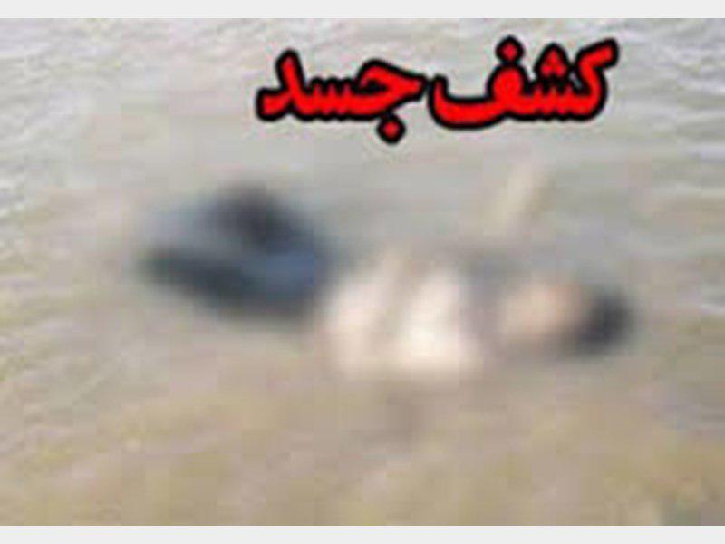 کشف یک جسد در رودخانه لاهیجان