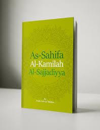as-sahifa al-kamilah al-sajjadiyya