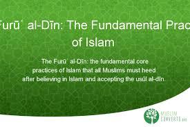 Furu' al-Din