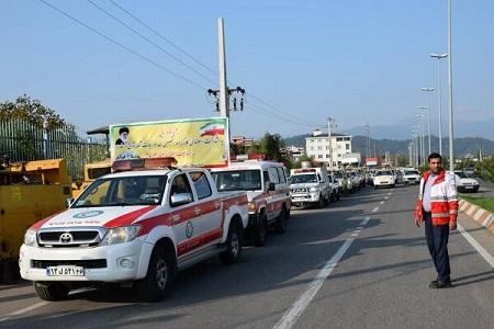 رژه خودرویی ستاد مدیریت بحران در آستارا برگزار شد