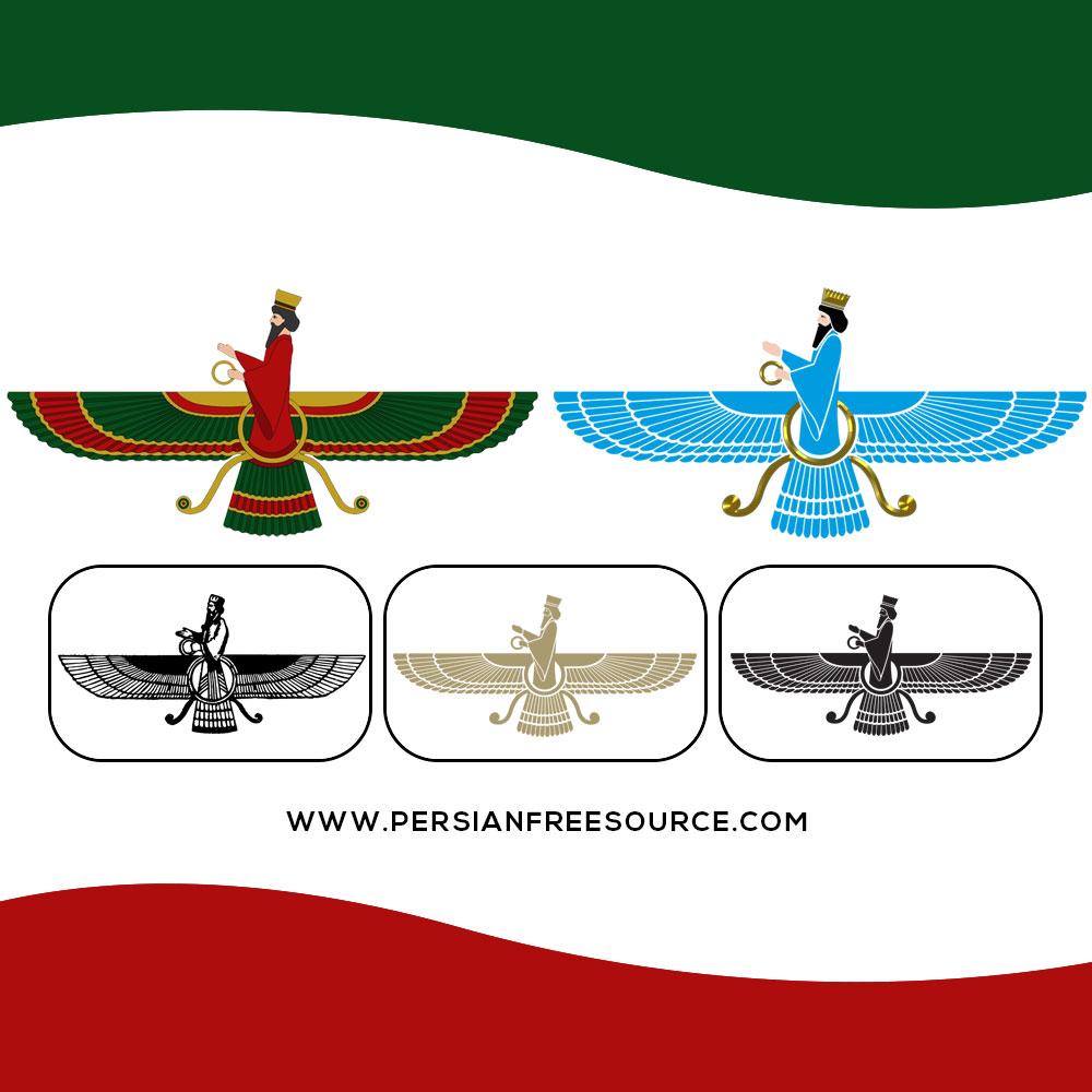 دانلود فایل لایه باز نماد ایران باستان فروهر