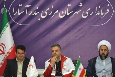 نشست شورای مدیران جمعیت هلال احمر گیلان در آستارا برگزار شد
