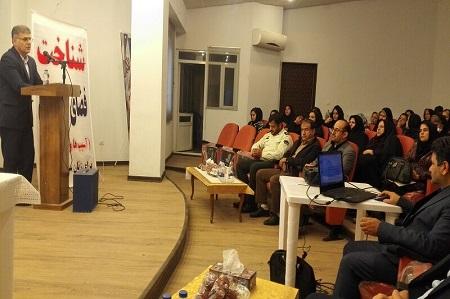 همایش تبیین آسیبهای فضای مجازی در آستارا برگزار شد