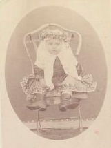 مریم ، دختر دوم علی ولی خان