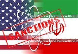 آمریکا ۹ فرد و یک نهاد ایرانی را تحریم کرد
