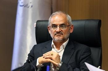 محسن حاجی میرزایی (وزیر آموزش و پرورش)
