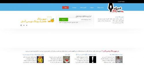 http://s6.picofile.com/file/8377767568/mihanblog_e1488999907977.jpg