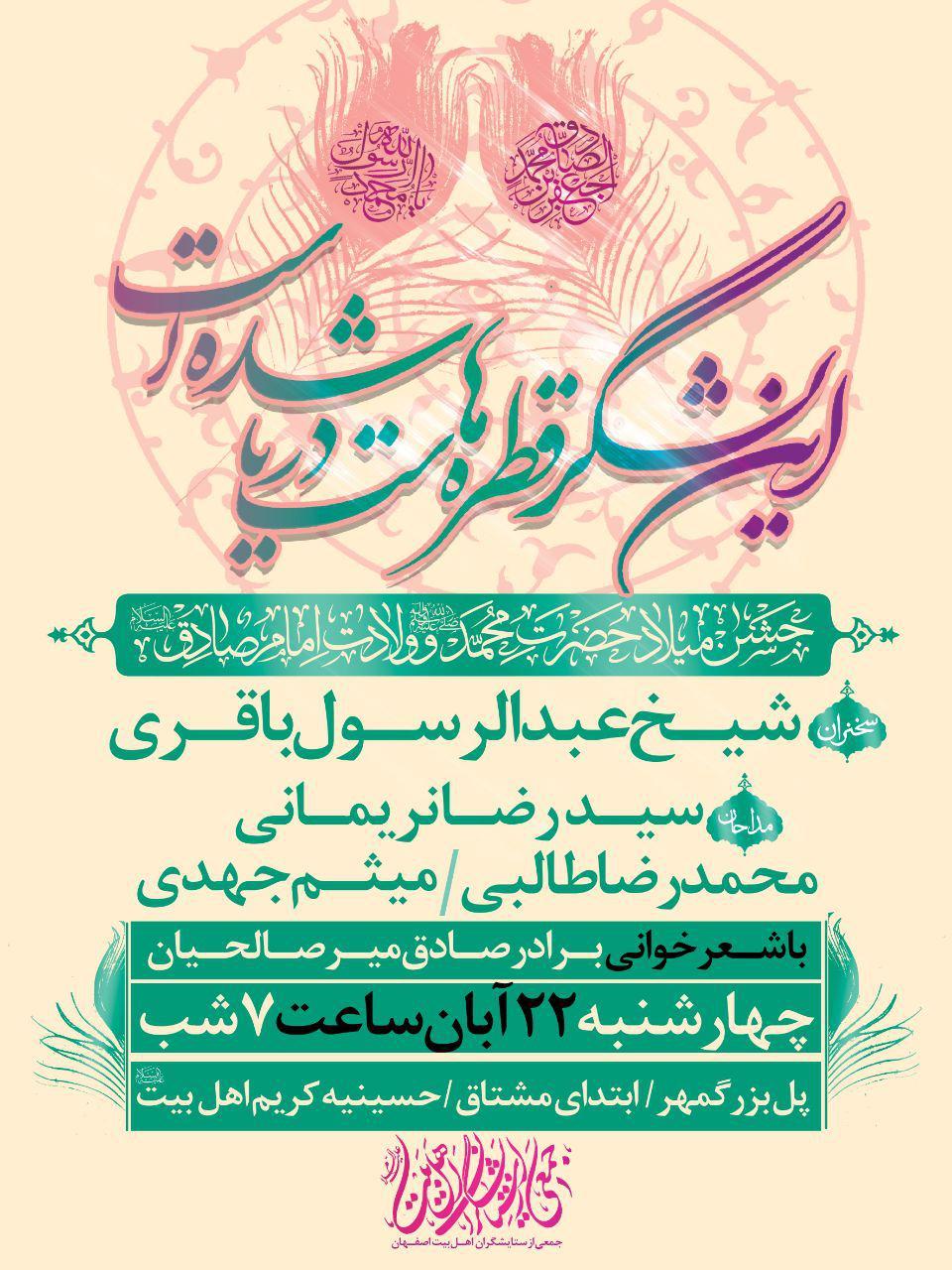 سیدرضانریمانی  میثم جهدی محمدرضاطالبی