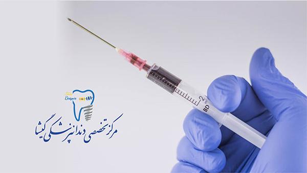 غلبه بر ترس از دندانپزشکی