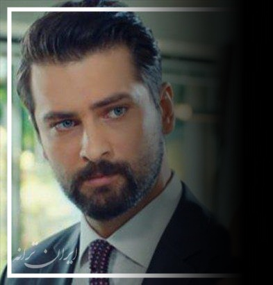 دانلود رایگان سریال Yasak Elma با زیرنویس فارسی چسبیده / کیفیت HD720P