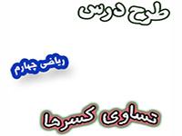 http://s6.picofile.com/file/8380626734/2093014x300.jpg