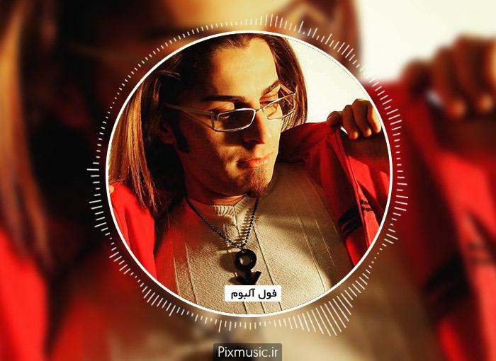 فول آلبوم حامد هاکان