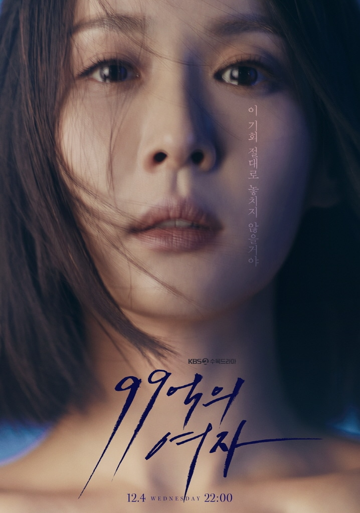 [تصویر:  Woman_of_9_9_Billion_Poster_1.jpg]