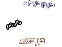 http://s6.picofile.com/file/8380820768/2101990x300.jpg