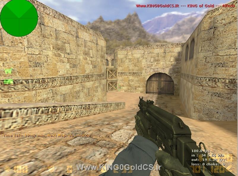 دانلود اسلحه Bizon برای کانتر استریک 1.6 (جدید)