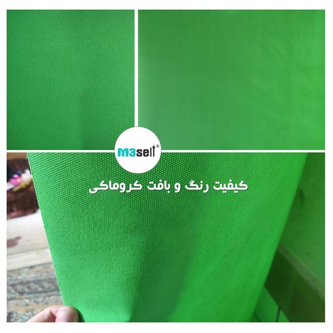 http://s6.picofile.com/file/8380874426/Green_Screen_Quality.jpg