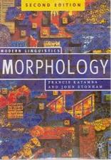 کتاب مورفولوژی کاتامبا و استونهام