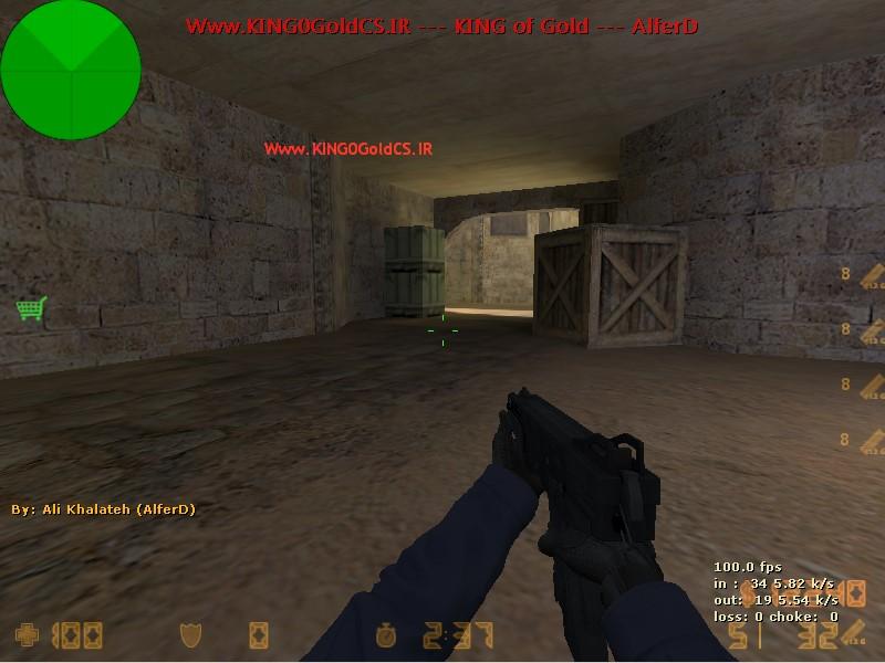 دانلود اسلحه Mag-7 برای کانتر استریک 1.6 (جدید)
