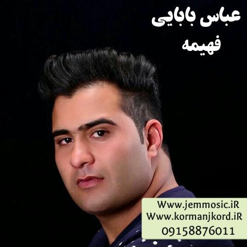 دانلود آهنگ جدید عباس بابایی به نام فهیمه