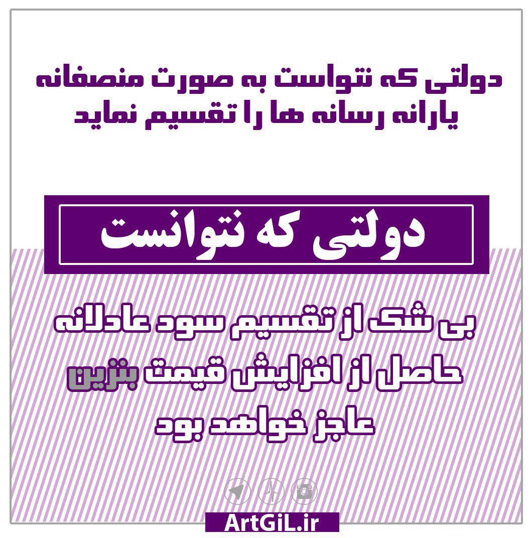 وعده های آقای دربندی مدیر کل مطبوعات و خبرگزاریهای داخلی وزارت فرهنگ و ارشاد اسلامی شب قبل از روز خبرنگار
