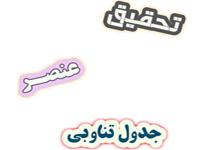 http://s6.picofile.com/file/8381448284/2104158x300.jpg