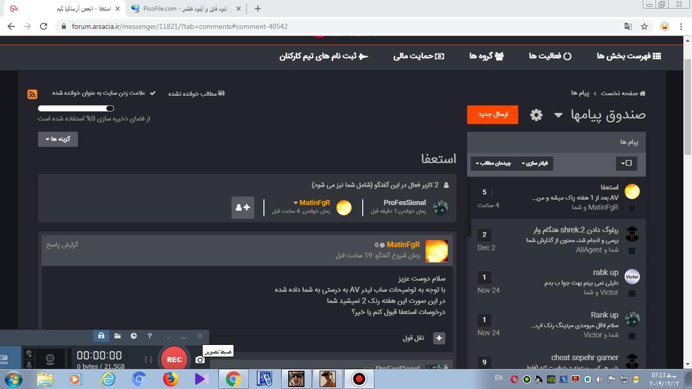 bandicam_2019_12_12_19_13_25_156.jpg